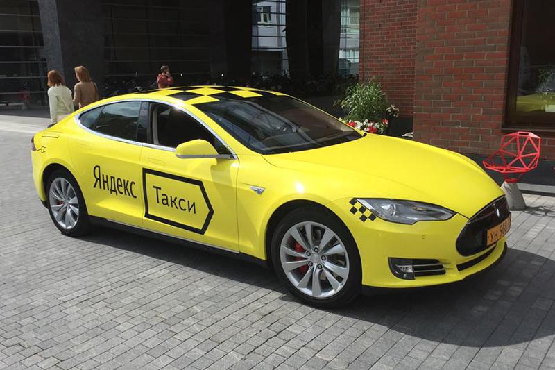 Водители  Яндекс. Такси