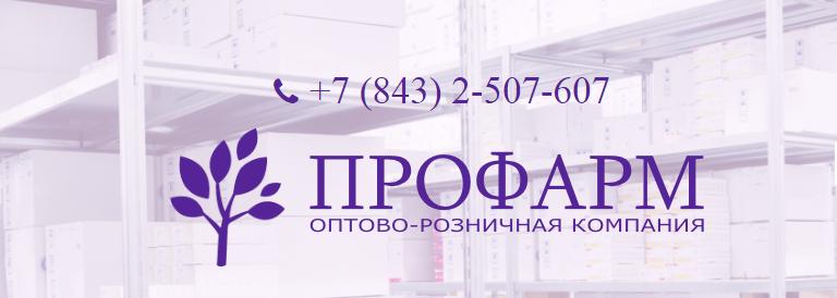 Оборудование для медицинских учреждений, ресторанов, гостиницКомплексное оснащение медицинских учреждений, ресторанов, гостиницМедицинские расходные материалы, товары для ресторанов, гостиниц