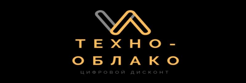 Скупка Компьютеров и Ноутбуков УфаМир